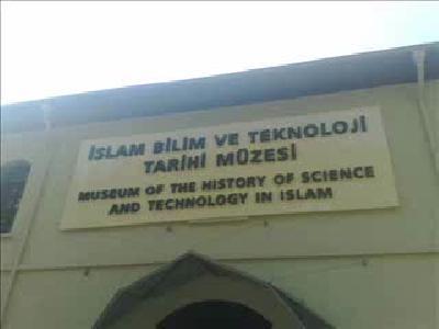 675 islam bilim ve teknoloji tarihi müzesi